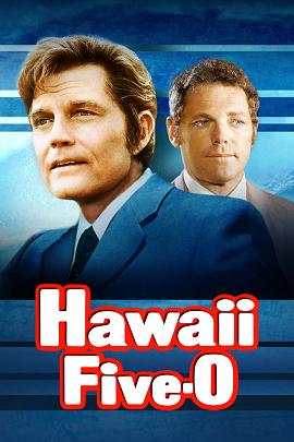 Hawaii Five-O Classic